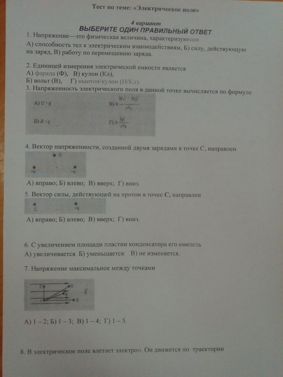 C:UsersНикита СергеевичDesktopUur34JEHlRc.jpg